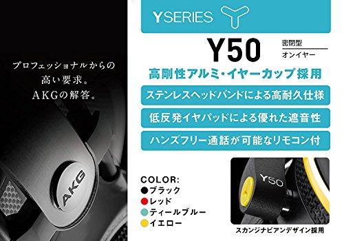 AKG Y 50 On-Ear Kopfhörer Tragbar Faltbar mit Abnehmbarem...